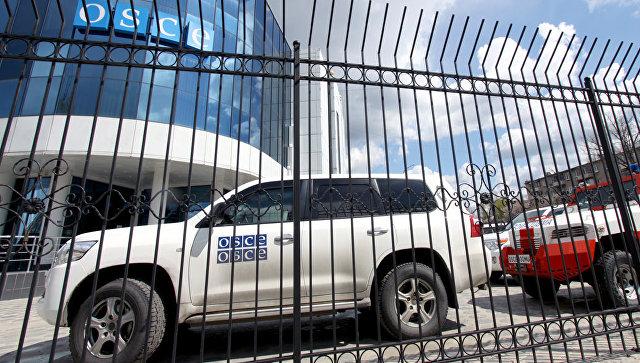 Главный офис миссии ОБСЕ в Луганске. Архивное фото