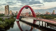 Живописный мост на северо-западе Москвы
