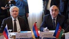 Министры иностранных дел Азербайджана и Армении Эльмар Мамедъяров и Эдвард Налбандян. Архивное фото