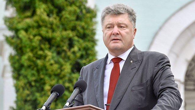 Украинские блогеры призвали к импичменту Порошенко