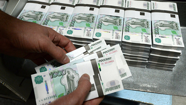 Инвестор взять кредит потребительский кредит проценты