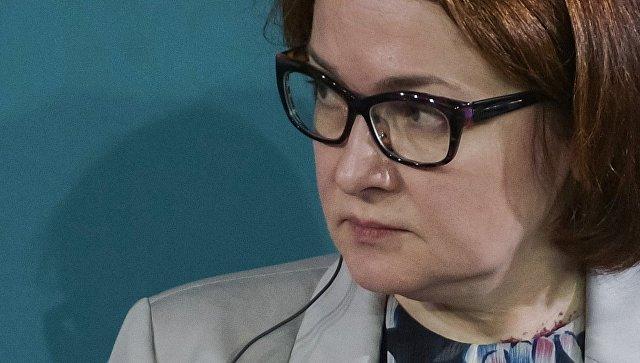 Набиуллина рассказала о методе Центробанка по поддержанию финстабильности