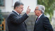 Президент Украины Петр Порошенко и президент Еврокомиссии Жан-Клод Юнкер. Архивное фото.