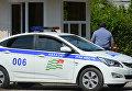 Автомобиль МВД Абхазии