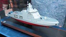 Макет патрульного корабля арктического класса проекта 23550 Иван Папанин. Архивное фото