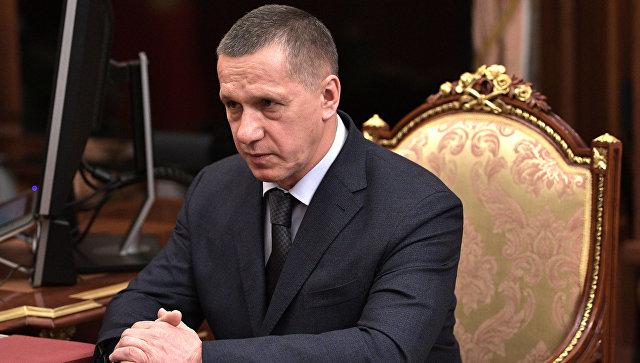 Заместитель председателя правительства РФ Юрий Трутнев. Архивное фото