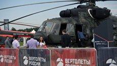 Военно-транспортный вертолет Ми-17. Архивное фото
