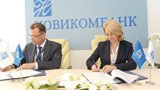Швабе и Новикомбанк подписали соглашение по зарплатному обслуживанию
