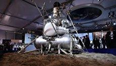 Космический аппарат Луна - 24 на Международном авиационно-космическом салоне МАКС-2017