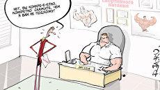 Другая весовая категория