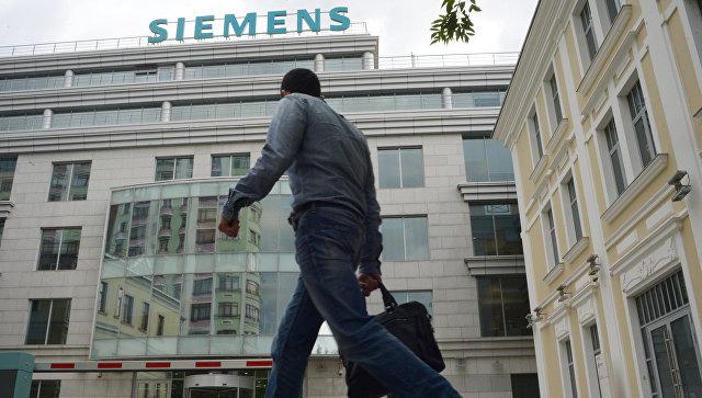 Центральный офис компании Siemens в Москве. Архивное фото