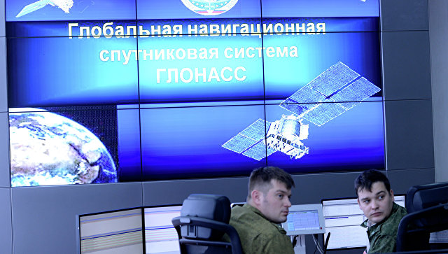 Командный пункт управления глобальной навигационной спутниковой системой (ГЛОНАСС)