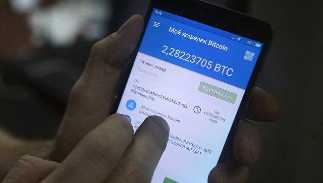 Мобильное приложение для работы с криптовалютой биткоин