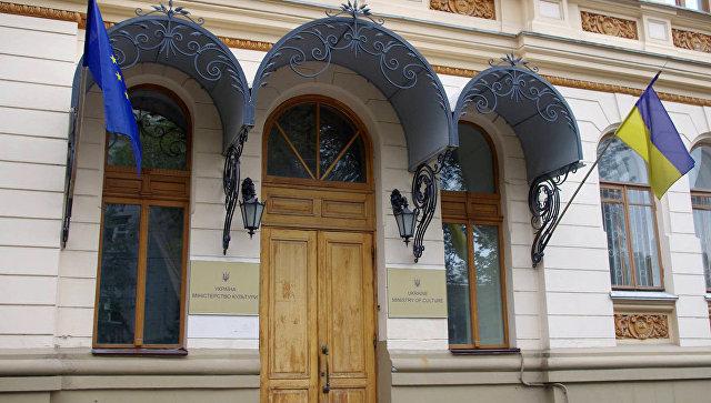 Киев хочет реализовать украинский культурный центр в столице