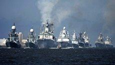 Корабли Военно-морских сил России. Архивное фото