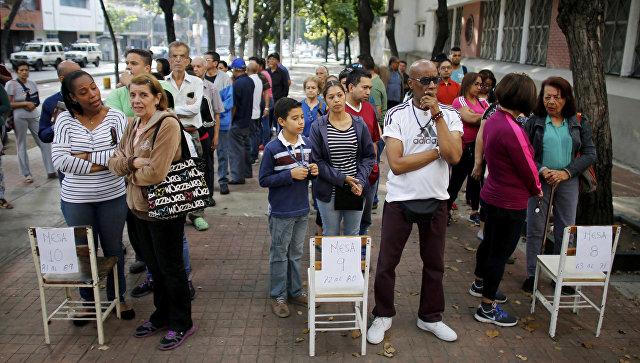 Встолице Венесуэлы произошел взрыв, пострадали семеро полицейских