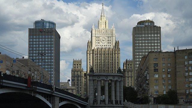 Здание МИД РФ в Москве