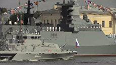 День ВМФ в России: Главный военно-морской парад и праздничный салют