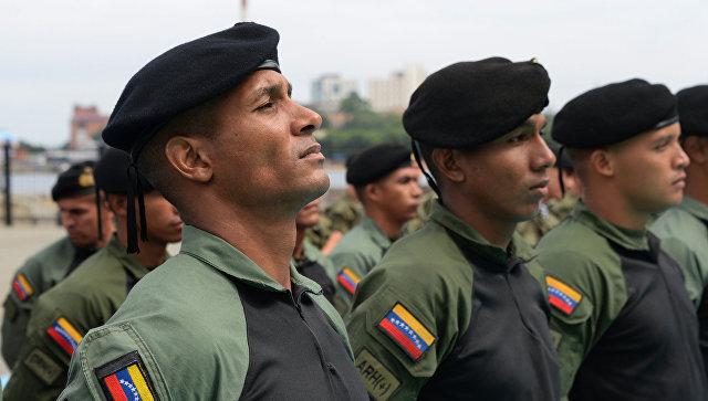 Генерального прокурора Венесуэлы лишили всех наград и сократили споста