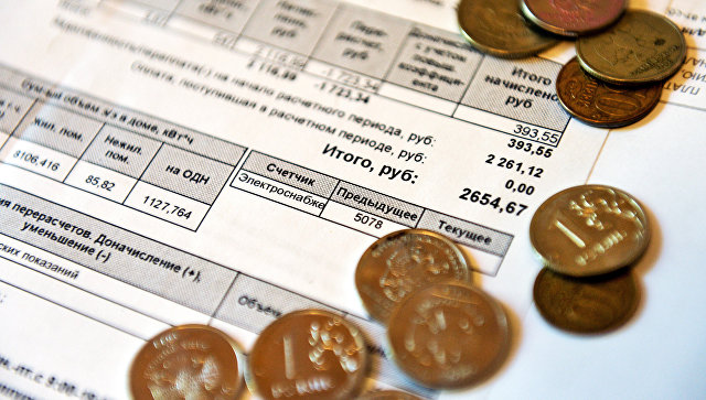 Вкабмин внесли проект закона озапрете превышения уровней тарифов ЖКХ