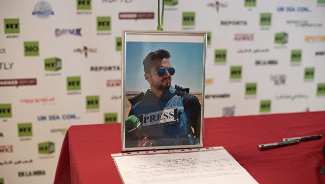Погибший в Сирии стрингер RT Arabic награжден медалью
