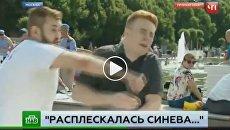Мужчина ударил корреспондента НТВ во время прямого эфира. Стоп-кадр с видео