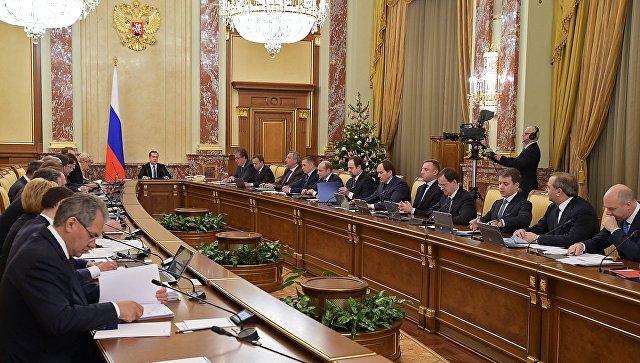 Кабинет министров РФ. Архивное фото