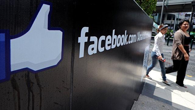 Социальная сеть Facebook  запустит платформу Watch для просмотра видео