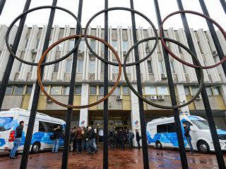 Здание Олимпийского Комитета России. Архивное фото