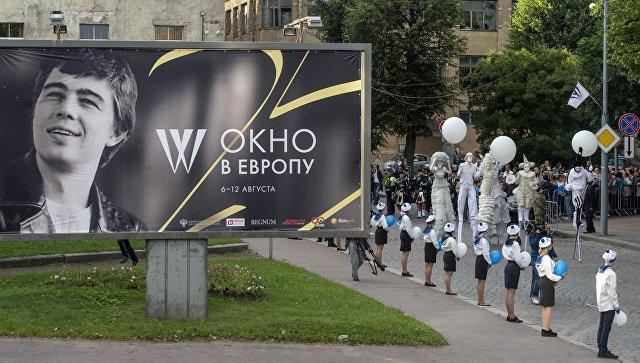 Церемония открытия ХХV фестиваля российского кино Окно в Европу в Выборге. 6 августа 2017