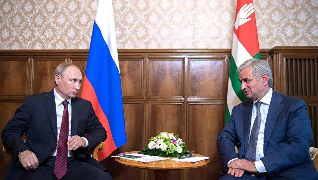 Русские  жители , живущие вАбхазии, получат медицинские полисы ОМСРФ