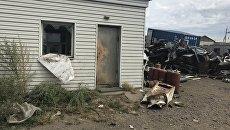 Последствия взрыва в пункте приёма металлов в Железнодорожном районе Читы