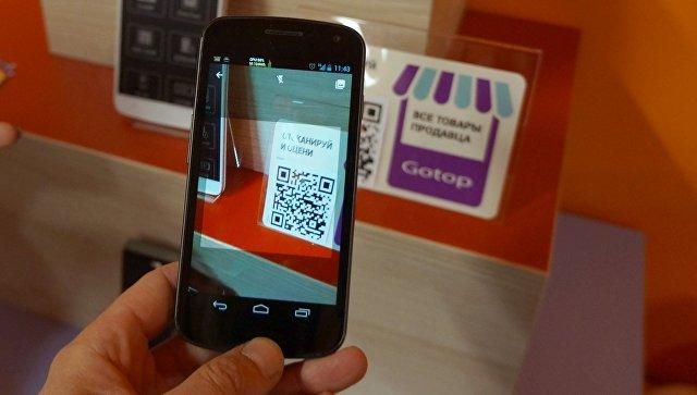 Сканирование QR-кода товара в шоуруме Aliexpress