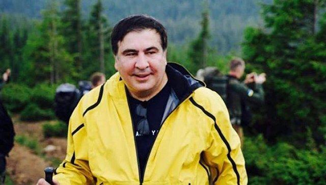 Михаил Саакашвили в горах. 16 июля 2017