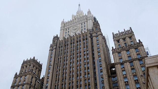 В МИД заявили о возможном финансировании США протестных акций в России