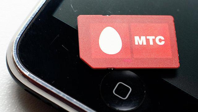 Сим-карта с логотипом оператора сотовой связи МТС, архивное фото