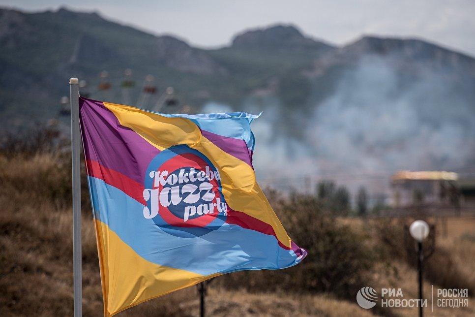Флаг с символикой международного музыкального фестиваля Koktebel Jazz Party