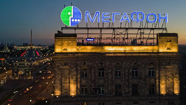 """Telecom Daily: """"МегаФон"""" показал лучшую скорость в 4G в Москве и области"""