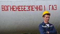 Сотрудник Укртрансгаза в Закарпатской области. Архивное фото