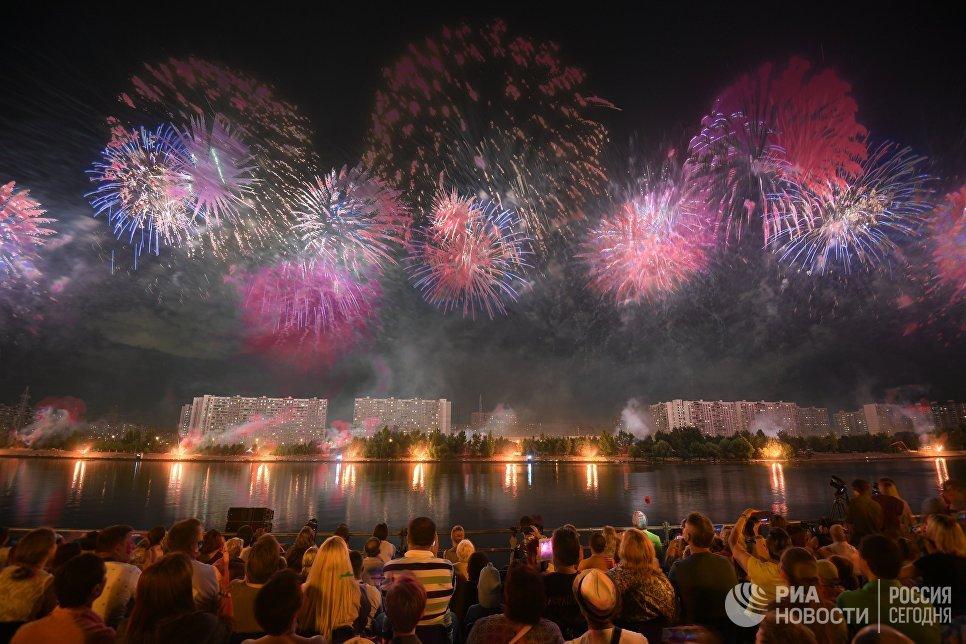 Праздники в Москве в августе  сентябре 2017