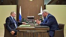 Владимир Путин и временно исполняющий обязанности Томской области Сергей Жвачкин во время встречи. 21 августа 2017