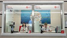 Кассы в вестибюле станции Фили в Москве. Архивное фото