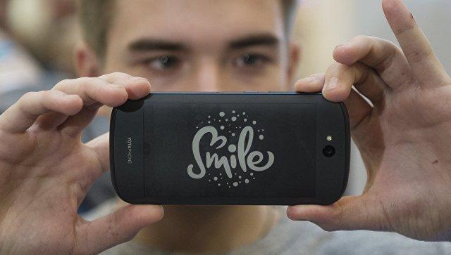 Продажи YotaPhone 3 в РФ начнутся вконце нынешнего 2017-ого года
