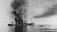 Гибель ледокола Александр Сибиряков. Фото с немецкого крейсера