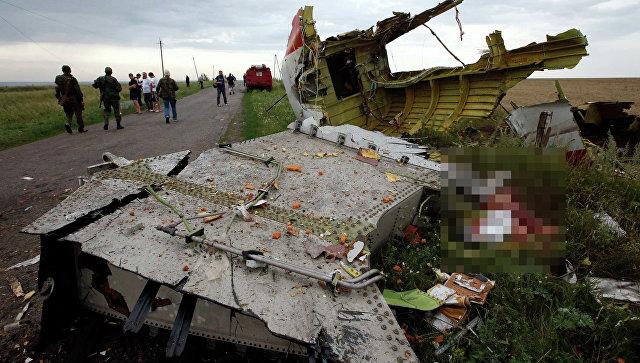Российская Федерация сообщила международным следователям дополнительные данные поделу окрушении MH17