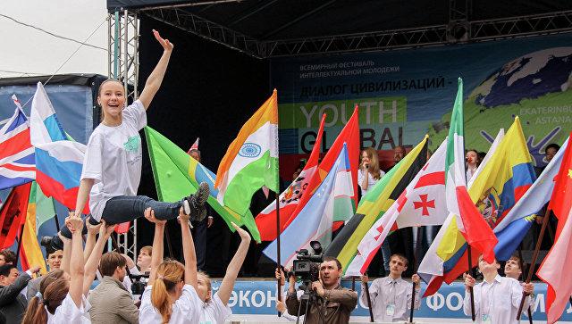 Выступление под гимн Евразийского экономического форума молодежи. Архивное фото