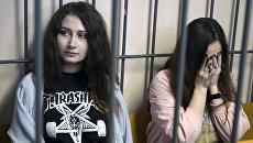 Алёна Савченко и Алина Орлова. Архивное фото