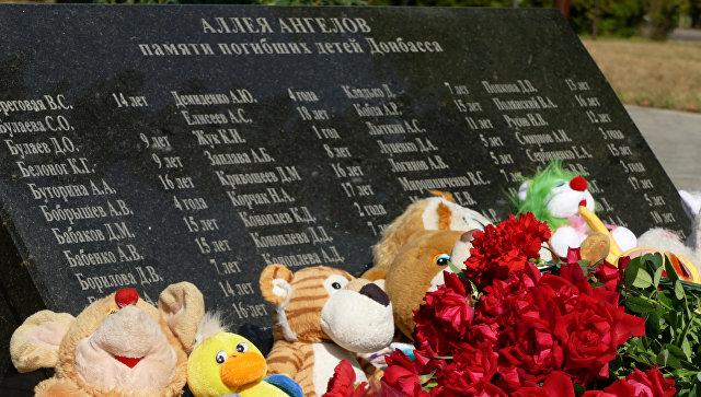 ВЛНР считают, что убийство 2-х депутатов могло быть украинской диверсией