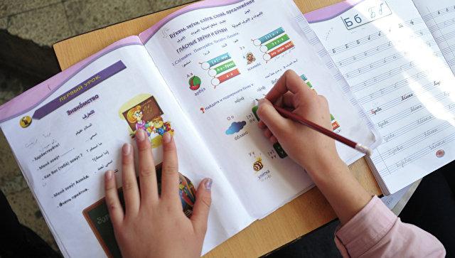 Эксперт отметил рост интереса иностранцев к русскому языку