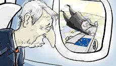 Как провожают самолеты